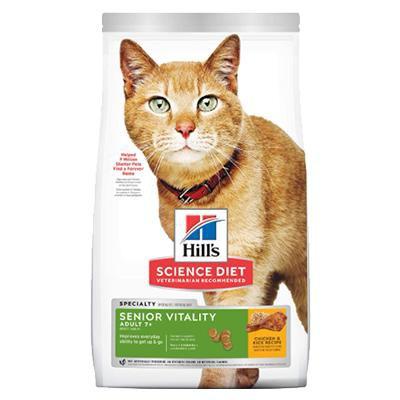 hills-science-diet-senior-vitality-adult-7-chicken-rice
