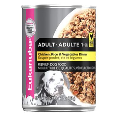 eukanuba-canned-dog-food-chicken-rice-vegetables-dinner